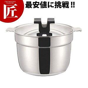 ライスポット RP-5S Sタイプ 5合【ctaa】炊飯鍋 IH対応 電磁調理器対応 業務用