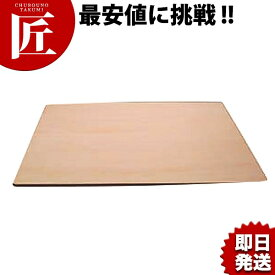 木製めん台 大【ctss】のし台 のし板 そば打ち 麺打ち台 パンこね台