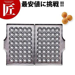 送料無料 マルチベーカーPRO専用型 ベビーカステラ丸型 40個取り【ctss】 焼型 業務用