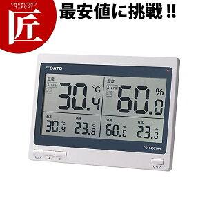 SATO PC-5400TRH デジタル温度計【ctaa】温度計 湿度計 温湿度計 壁掛け 卓上 アラーム付き