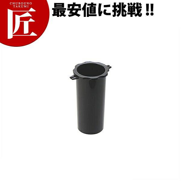 マルチシェフ フードプロセッサー MC-1000用 小プッシャー PMC1-015【運賃別途】【N】
