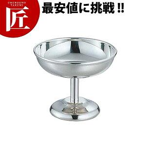 SW 18-8ステンレス B型アイスカップ【ctaa】アイスクリームカップ アイスカップ ステンレス 製 デザートカップ アイスクリーム シャーベット パフェ カップ 日本製 業務用
