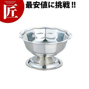 T 18-8ステンレス アイスカップ 大 No.223【ctaa】アイスクリームカップ アイスカップ ステンレス 製 デザートカップ アイスクリーム シャーベット パフェ カップ 日本製 業務用