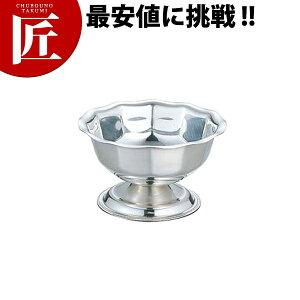 T 18-8ステンレス アイスカップ 小 No.224【ctss】アイスクリームカップ アイスカップ ステンレス 製 デザートカップ アイスクリーム シャーベット パフェ カップ 日本製 業務用