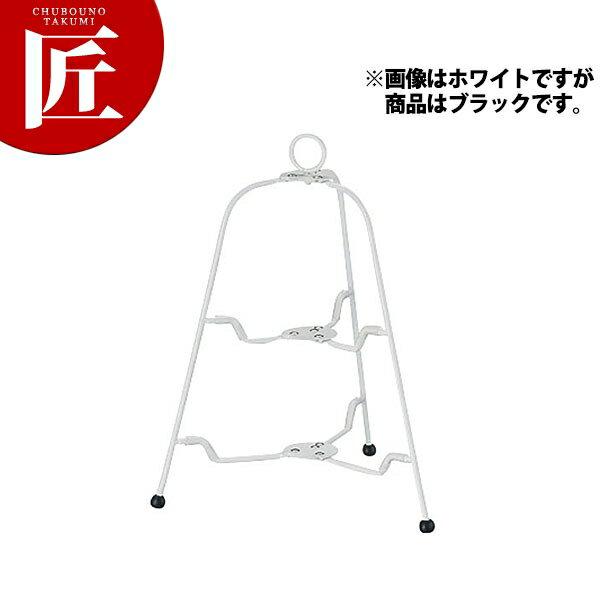ツリー型フォーダブルスタンド 2段 ブラック【N】
