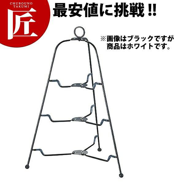 ツリー型フォーダブルスタンド 3段 ホワイト【N】