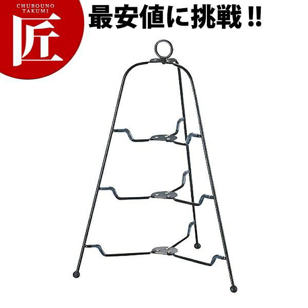 ツリー型フォーダブルスタンド 3段 ブラック【N】