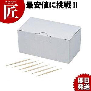 S/両差し楊枝・ピンチョス 1000本入【ctaa】 業務用 爪楊枝 つまようじ つま楊枝
