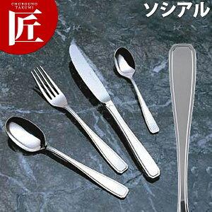 18-10ソシアル バターナイフ【ctss】バターナイフ カトラリー ステンレス 燕三条 日本製 業務用