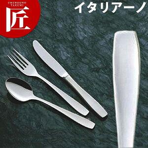 18-8ステンレス イタリアーノ バターナイフ【ctss】バターナイフ カトラリー ステンレス 燕三条 日本製 業務用