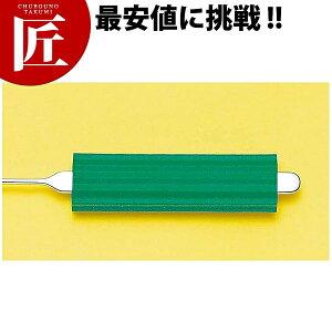 スポンジNS-1【ctss】介護用スプーン 子供用スプーン キッズ用スプーン