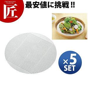 抗菌銀の麺すのこ(5枚組) 大 ナチュラルクリア【ctss】麺すのこ 丸 簀子 簾 スダ ザル めん 日本製 水切り
