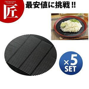 抗菌銀の麺すのこ(5枚組) 大 ブラック【ctss】麺すのこ 丸 簀子 簾 スダ ザル めん 日本製 水切り