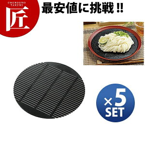 抗菌銀の麺すのこ(5枚組) 小 ブラック【ctss】麺すのこ 丸 簀子 簾 スダ ザル めん 日本製 水切り