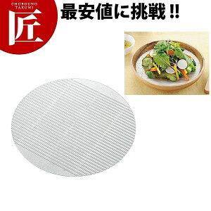 抗菌銀の麺すのこ(1枚入) 大 ナチュラルクリア【ctss】麺すのこ 丸 簀子 簾 スダ ザル めん 日本製 水切り