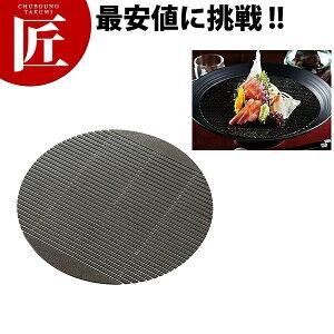 抗菌銀の麺すのこ(1枚入) 大 スケルトンブラック【ctss】麺すのこ 丸 簀子 簾 スダ ザル めん 日本製 水切り