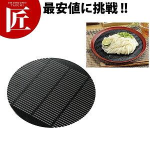抗菌銀の麺すのこ(1枚入) 大 ブラック【ctss】麺すのこ 丸 簀子 簾 スダ ザル めん 日本製 水切り