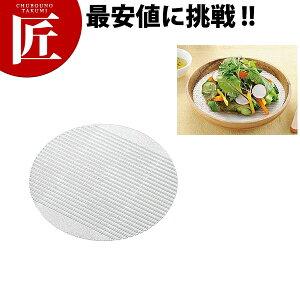 抗菌銀の麺すのこ(1枚入) 小 ナチュラルクリア【ctss】麺すのこ 丸 簀子 簾 スダ ザル めん 日本製 水切り