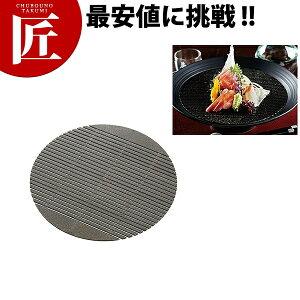 抗菌銀の麺すのこ(1枚入) 小 スケルトンブラック【ctss】麺すのこ 丸 簀子 簾 スダ ザル めん 日本製 水切り