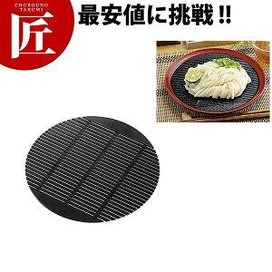 抗菌銀の麺すのこ(1枚入) 小 ブラック【ctss】麺すのこ 丸 簀子 簾 スダ ザル めん 日本製 水切り