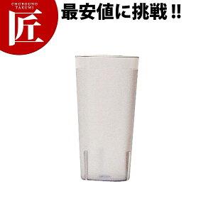CAMBRO キャンブロ カラーウェアタンブラー 2000P 650ml クリア【ctss】グラス コップ タンブラー 樹脂製グラス プラスチックカップ プラスチック 業務用