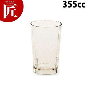CAMBRO キャンブロ ハンティントンタンブラー HT12CW 355ml クリア【ctss】グラス コップ タンブラー 樹脂製グラス プラスチックカップ プラスチック 業務用