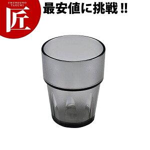 No.805GR キング タンブラー 300ml グレー 【ctss】グラス コップ タンブラー 樹脂製グラス プラスチックカップ プラスチック 業務用