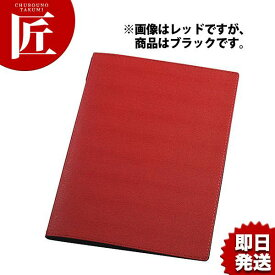 えいむ メニューブック LB-801ブラック【N】