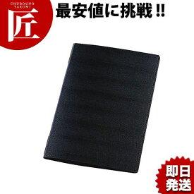 えいむ メニューブック LB-802ブラック【N】