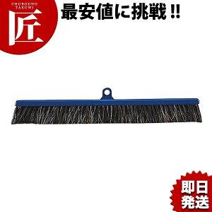コンドル 自由箒E45(スペア)【ctss】 自在ほうき ほうき ホウキ 箒 室内ほうき シダ 掃除 清掃用品 業務用