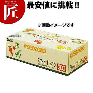 スマートキッチン保存袋箱入り KS02(60枚入)【ctss】ポリ袋 ビニール袋 ごみ袋 ゴミ袋 業務用