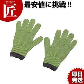 アラミド手袋 M EGG-90【N】 使い捨て手袋 厨房用 調理用手袋 ゴム手袋 食品衛生管理手袋 グローブ 給食 業務用 あす楽対応 領収書対応可能