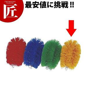 Newカラータワシ(ハードタイプ)小黄【ctss】 カラータワシ たわし タワシ 束子 業務用