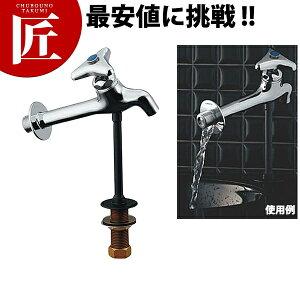 ぶら〜ん 711-015-13【ctss】 水栓 蛇口 水栓金具 洗面所 キッチン トイレ