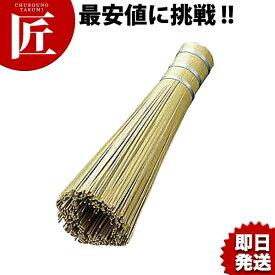 竹製ササラ 極細【ctss】 中華鍋 ささら ササラ たわし 業務用 あす楽対応