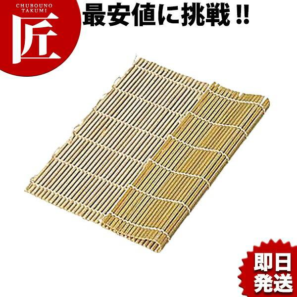 竹製巻ス 24cm角[N]