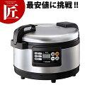 象印業務用IH炊飯ジャー2升NH-GE36