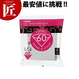 ハリオV60 用ペーパーフィルター 100枚入 VCF-02-100W【ctss】 コーヒーメーカー コーヒードリッパー コーヒーサーバー