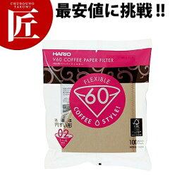 ハリオV60 用ペーパーフィルター 100枚入 VCF-02-100M【ctss】 コーヒーメーカー コーヒードリッパー コーヒーサーバー