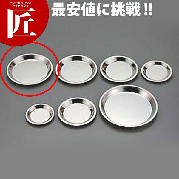 ブリキパイ皿 No.1[N]