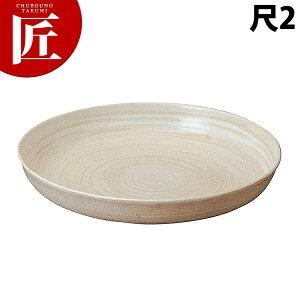 電磁用 ドラ鉢(白刷毛目)尺2【運賃別途】【ctaa】食器 皿 鉢 盛り皿 盛皿 IH対応 電磁調理器対応