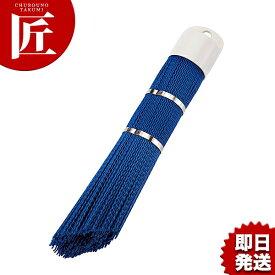 衛生ササラブラシ 斜め(樹脂製) 青【ctss】中華鍋 ささら ササラ たわし 業務用 あす楽対応 領収書対応可能