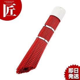 衛生ササラブラシ 斜め(樹脂製) 赤【ctss】中華鍋 ささら ササラ たわし 業務用 あす楽対応