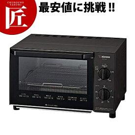 象印 オーブントースター こんがり倶楽部 EQ-AG22(BA)【ctss】 トースター オーブントースター
