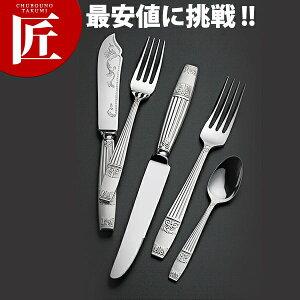 LW No.11000 18-0ロッキンガム バターナイフ【ctss】バターナイフ カトラリー ステンレス 日本製 業務用