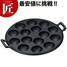 アサヒ たこやき一番15穴【ctss】 たこ焼きプレート 鋳物 鉄製 領収書対応可能