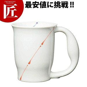 722 ほのぼのマグカップ ライン【ctss】中空二重構造 介護用 コップ マグカップ コーヒーカップ 領収書対応可能