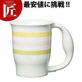 723 ほのぼのマグカップ ストライブ【ctss】中空二重構造 介護用 コップ マグカップ コーヒーカップ 領収書対応可能