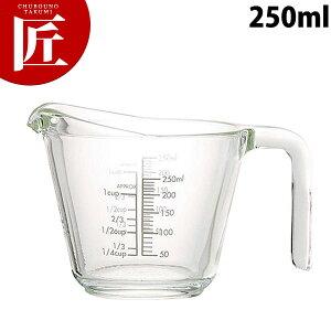 ハリオ メジャーカップ 250ml MJP-250-GR【ctaa】計量カップ メジャーカップ 耐熱ガラス 業務用