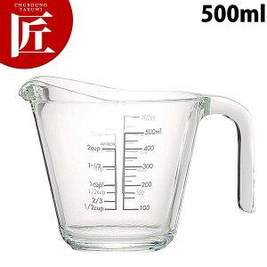 ハリオ メジャーカップ 500ml MJP-500-GR【ctss】計量カップ メジャーカップ 耐熱ガラス 業務用